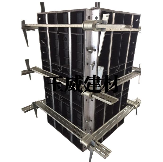 威海方柱模板