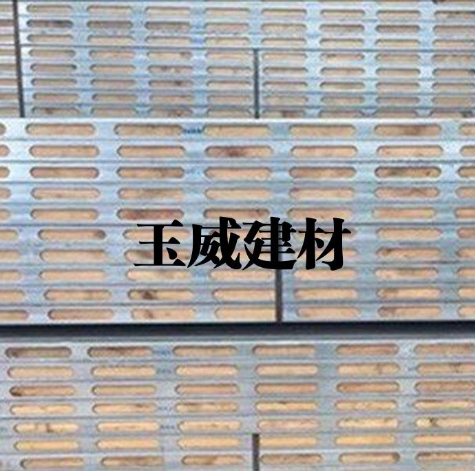 玉威钢包木